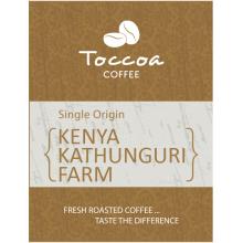 Kenya Kathunguri Farm